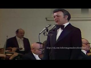 Иосиф Кобзон - Как служил солдат (К. Симонов - М. Блантер)