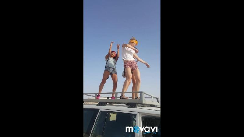 Танцы на туниских машинах в пустыне))