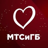 Фан-группа МТСиГБ | Евровидение 2019