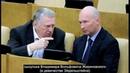 Законопроект РФ о человеческих жертвоприношених в ритуальном забое