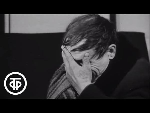 Жил-был человек. Документальный фильм о борьбе с алкоголизмом (1979)