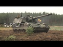 Lithuania New PzH 2000 tanks on display as Flaming Thunder drills kick off
