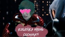 КОШКА СНОВА СБЕЖАЛА?! (MARVEL SPIDER MAN PS4 DLC: THE HEIST)