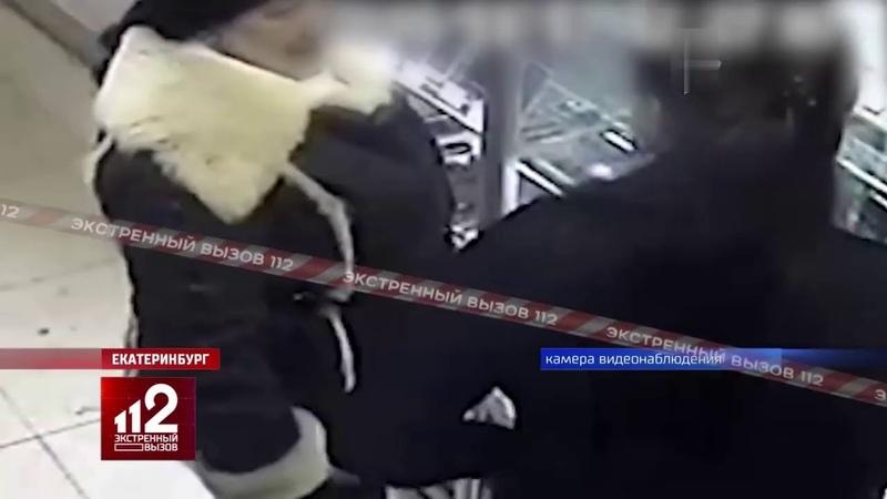 Гадалка «загипнотизировала» продавца ломбарда и похитила несколько миллионов!