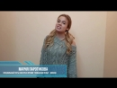 Мария Паротикова на конкурсе Свободная птица