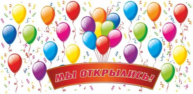 Луиза Наумова   Челябинск