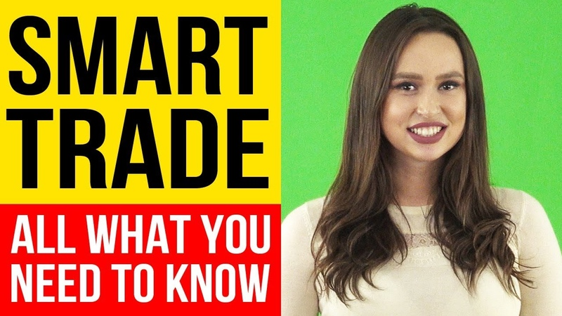 SMART TRADE - What Is Smart Trade Coin - How It Works - ICO Review