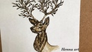 Henna art Deer Олень рисунок хной