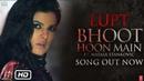 Bhoot Hoon Main Video | LUPT | Ft. Natasa Stankovic | Jaaved Jaaferi Vijay Raaz | Vicky Hardik