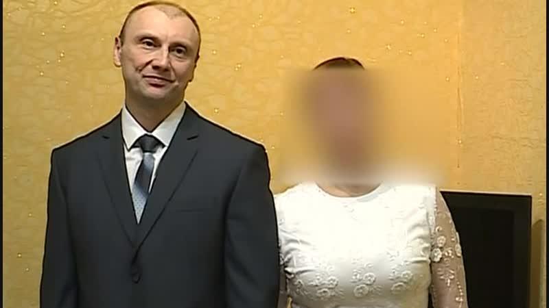 Киллер ореховских женился на бывшем следователе