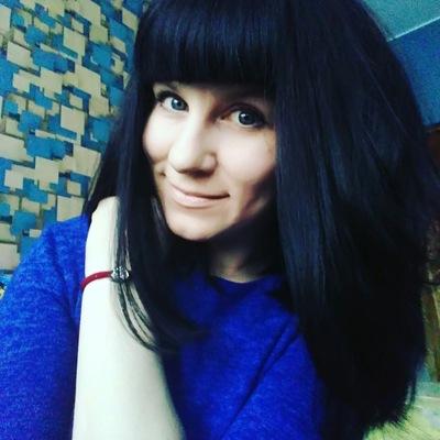 Светлана Завьялова