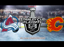 Colorado Avalanche vs Calgary Flames | 19.04.2019 | Round 1 | Game 5 | NHL Stanley Cup Playoff 2018-2019