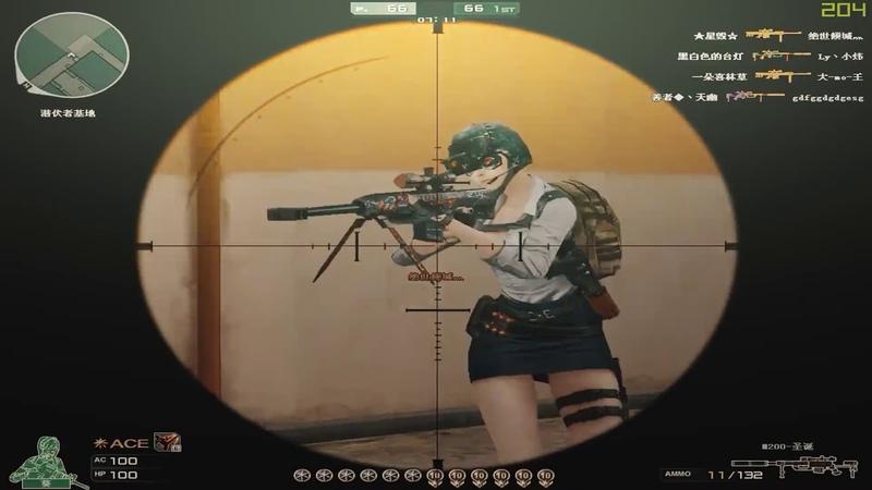Sniper Greece FFA [Crossfire]