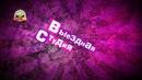 «Выездная студия»: Донецкая республиканская универсальная научная библиотека им. Н.К.Крупской