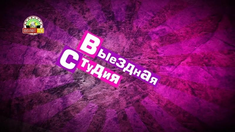 Выездная студия Донецкая республиканская универсальная научная библиотека им Н К Крупской