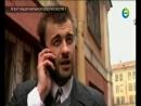 агент национальной безопасности 4 серия скрипка страдивари на канале мир