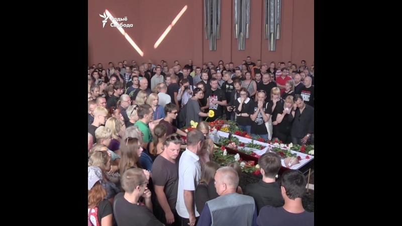 Сотні чалавек прыйшлі сёньня разьвітацца з лідэрам гурту Нэйра Дзюбель Аляксандрам Кулінковічам