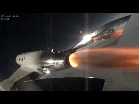 VSS Unity First Powered Flight