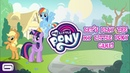Lets Play the My Little Pony Game!