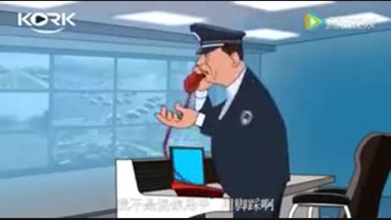 НӘЗІК ЖАНДАРҒА АРНАЛҒАН ӘЗІЛ