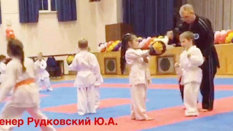 Рудковский Ю.А. Карате клуб IPPON SPб *Тренировка младшая группа.