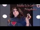 Naghma - Muhabbat Ka Sre Lambi Na we
