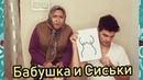 Новые Инста Вайны [Выпуск 23] Андрей Борисов, Лилия Абрамова, Рахим Абрамов | Мама и Сын