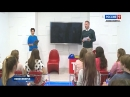 Выпускники летней школы журналистики ГТРК «Новосибирск»  получили сертификаты об окончании курса