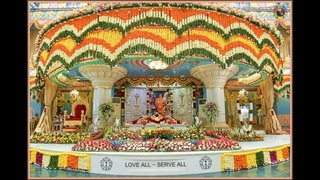 Prashanthi Mandir Bhajans - Guru Poornima 27 July 2018 Morning Session