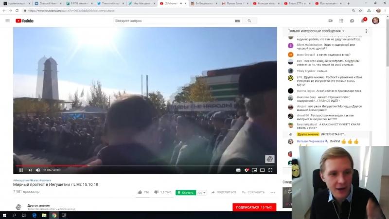 XAБИБ OTKA3AЛ ДУДЮ _ вДУДЬ