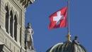 Швейцария люди и власть