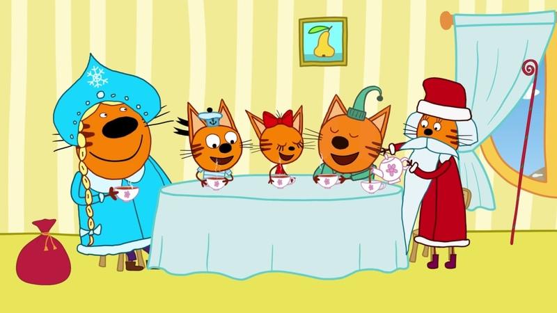 Три кота | Серия 24 | Дед Мороз и Снегурочка