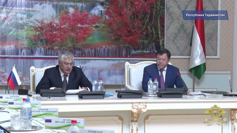 Владимир Колокольцев принял участие в заседании Объединенной коллегии министерств внутренних дел Российской Федерации и Республи