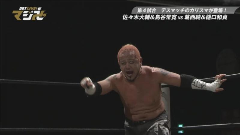Jun Kasai, Kazusada Higuchi vs. Daisuke Sasaki, Nobuhiro Shimatani (DDT Live! Maji Manji 16)