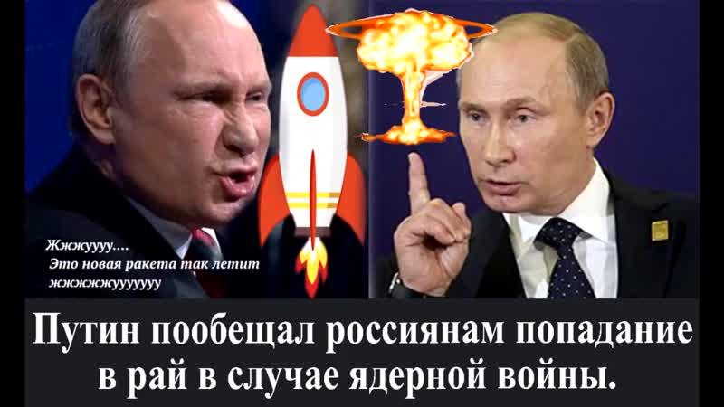 Польша говорит Прощай Газпром Настало время выбирать Деньги для армии или для населения