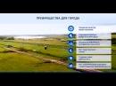 Практическая реализация Проекта Sky Way Городской пассажирский транспорт