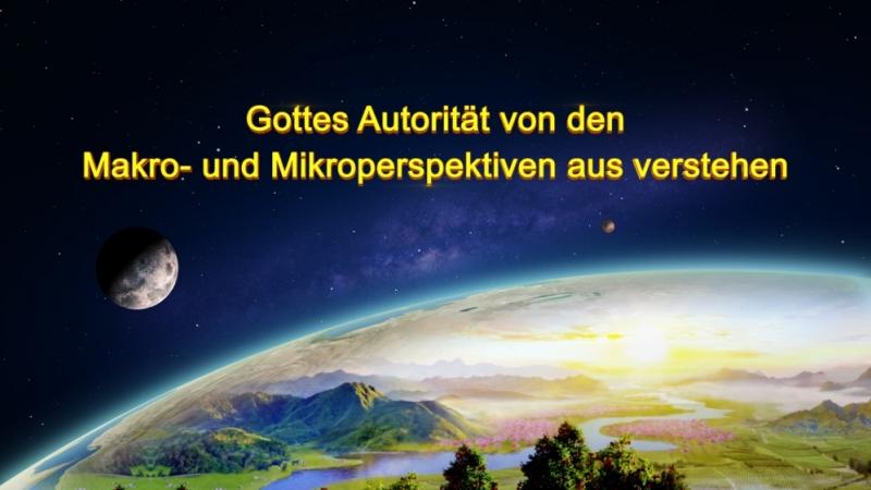 Kundgebungen Gottes Gott Selbst, der Einzigartige III Gottes Autorität (II) (Teil Eins)