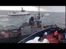 Без цензуры Оригинальное HD видео инцидента буксира ВМФ Украины с Береговой охраной ФСБ РФ