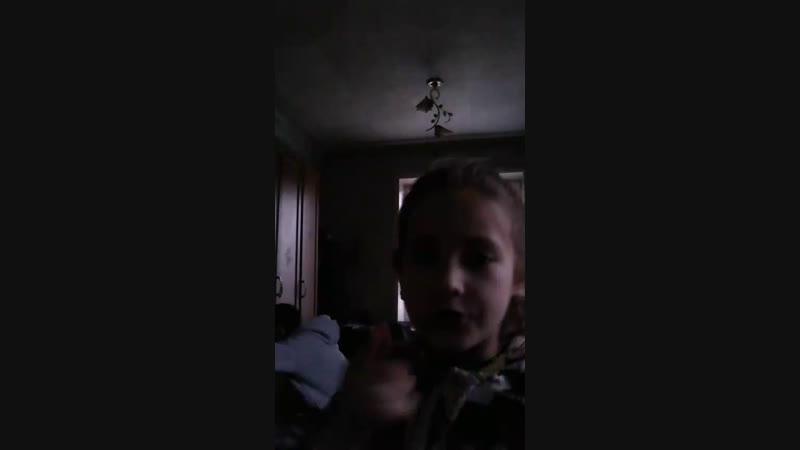Дарина Кот Live