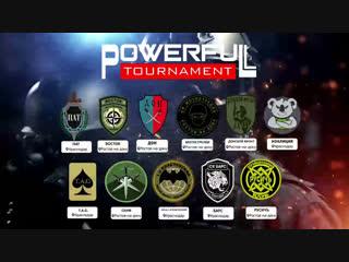 Live: Турнир PowerFull РнД
