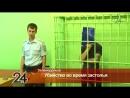 Жителя Зеленодольска осудили за убийство и кражу