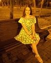 Диана Салаева фото #6