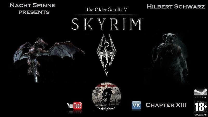 Skyrim - Часть 13: Новая Броня, Очередной дракон в Ривервуде, Первый Бой с Алдуином.