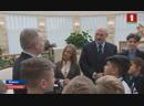 Президент Беларуси встретился с участниками и делегатами детского Евровидения Панорама