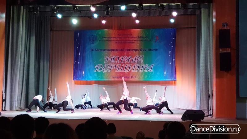 Древнерусский Хип Хоп DanceDivision Танцевальный отряд