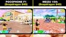 MEIZU 16th Snapdragon 845 vs Pocophone F1 Snapdragon 845 БОЛЬШОЕ СРАВНЕНИЕ В ИГРАХ FPS НАГРЕВ
