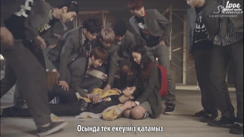 [2-бөлім] EXO - Growl drama ver [kaz_sub]