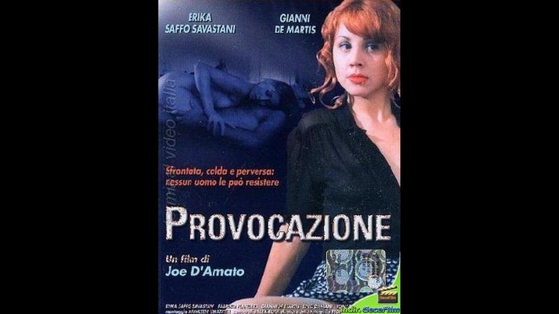 Искушение _ Provocation (1995) Италия