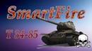 Т 34-85