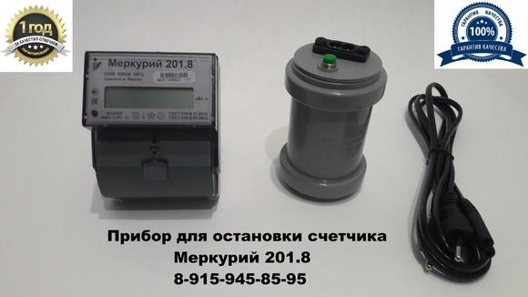 Установка счетчиков электроэнергии челябинск